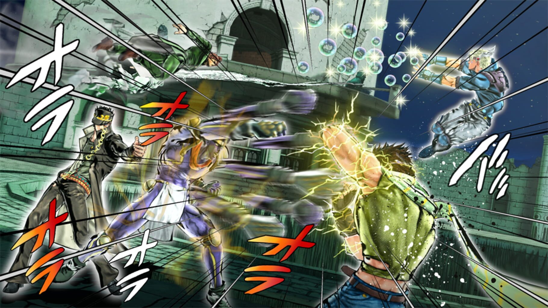 Gameplay Screenshot from JoJo's Bizarre Adventure: Eyes of Heaven
