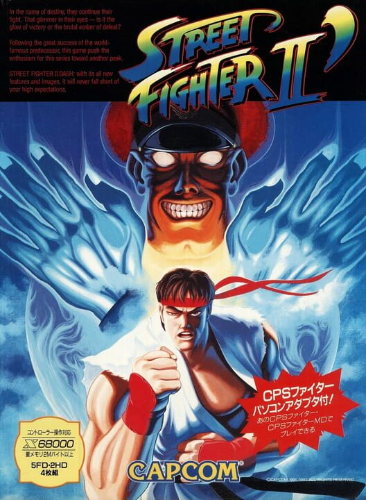 Street Fighter II DASH Free PC Install