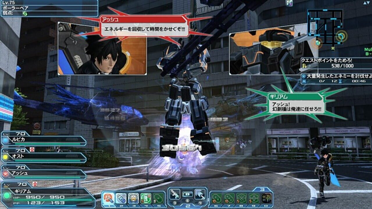 Phantasy Star Online 2: EPISODE4 Reborn