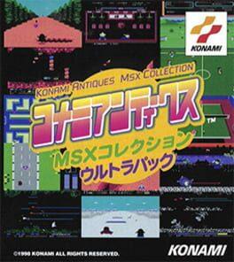 Konami Antiques – MSX Collection Vol. 2