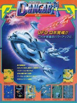 UFO Robo Dangar