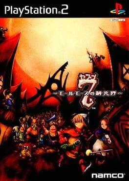 7: Molmorth no Kiheitai