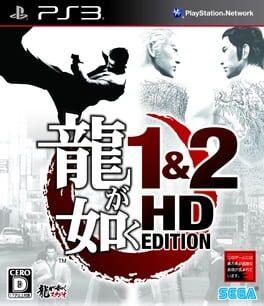 Yakuza 1&2 HD Collection