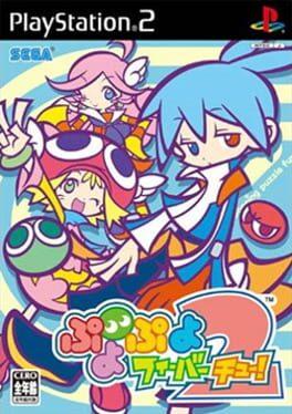 Puyo Puyo Fever 2