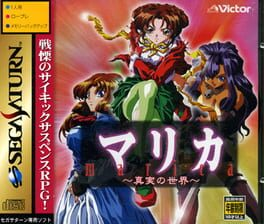 Marica: Shinjitsu no Sekai