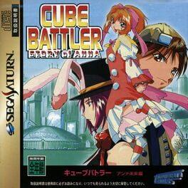 Cube Battler: Anna Miraiden