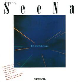 SeeNa