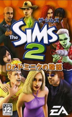 The Sims 2: Dr. Dominic No Inbou