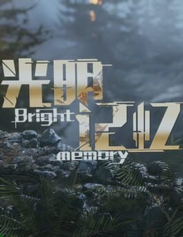 Bright Memory – Episode 1