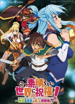KonoSuba: Labyrinth of Hope and the Gathering Adventurers