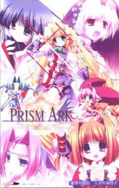 Prism Ark: Prism Heart II