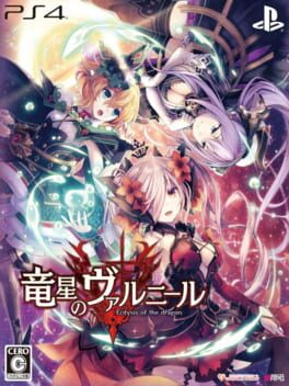 Varnir of the Dragon Star: Ecdysis of the Dragon Limited Edition