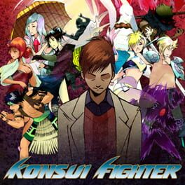 Konsui Fighter