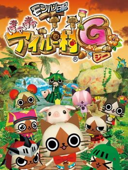 Monster Hunter Diary: Poka Poka Airu Village G