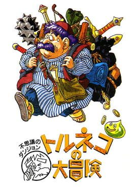 Torneko's Great Adventure: Mystery Dungeon