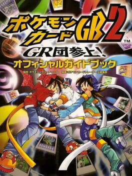 Pokémon Card GB2: Great Rocket-Dan Sanjou!