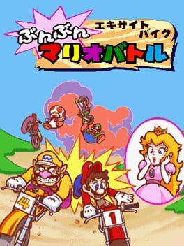 Excitebike: Bun Bun Mario Battle Stadium