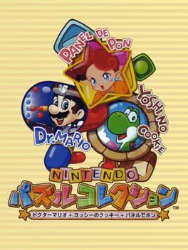 Nintendo Puzzle Collection