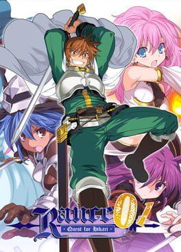 Rance 01 - Quest for Hikari -
