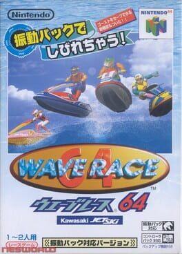 Wave Race 64: Shindou Pak Taiou Version