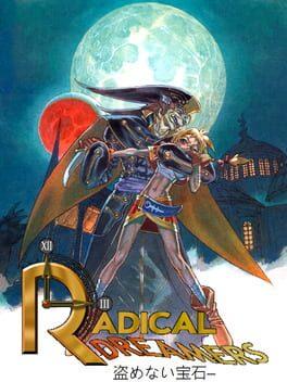 Radical Dreamers: Nusumenai Hoseki
