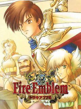 Fire Emblem: Thracia 776