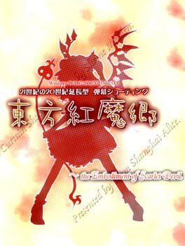 Touhou Koumakyou: The Embodiment of Scarlet Devil