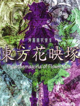 Touhou Kaeizuka: Phantasmagoria of Flower View