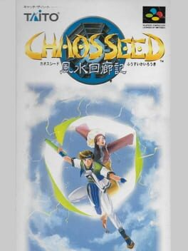 Chaos Seed