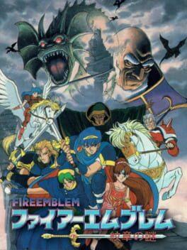 Fire Emblem: Mystery of the Emblem