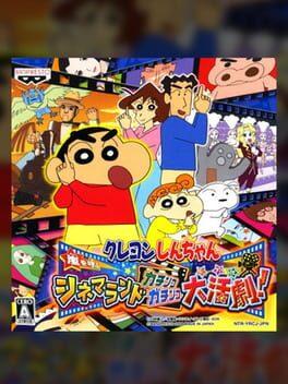 Crayon Shin-Chan: Arashi o Yobu Cinema-Land: Kachinko Gachinko Daikatsugeki!