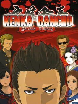 Kenka Bancho: Badass Rumble