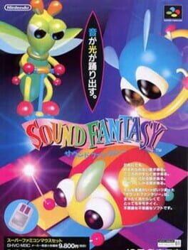 Sound Fantasy
