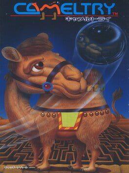 Cameltry