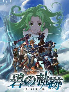 The Legend of Heroes: Ao no Kiseki