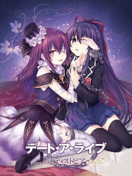 Date A Live: Ren Dystopia - Limited Edition