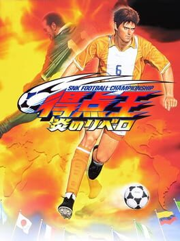 The Ultimate 11: SNK Football Championship