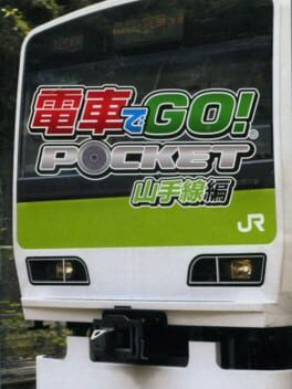 Densha de GO! Pocket: Yamanotesen-hen