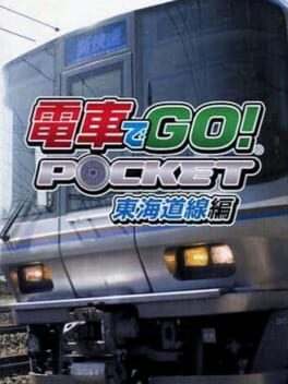 Densha de GO! Pocket: Toukaidousen-hen