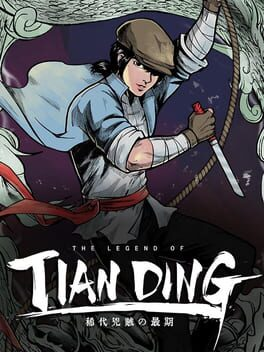 Cover of The Legend of Tianding