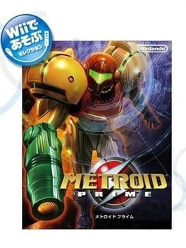 Wii de Asobu: Metroid Prime