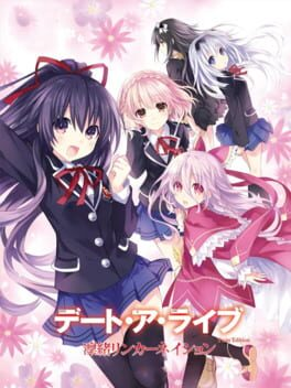 Date A Live Twin Edition: Rio Reincarnation - Limited Edition