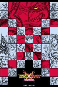 Cover of Teenage Mutant Ninja Turtles X Justice League Turbo