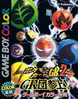 Pokémon Card GB2: GR Dan Sanjou!
