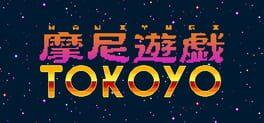 Mani yugi TOKOYO