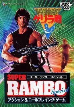 Super Rambo Special