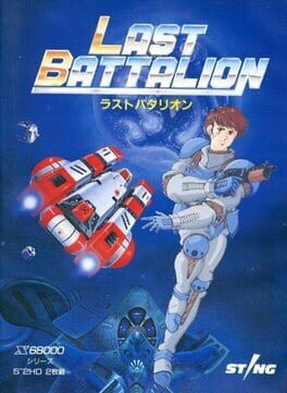 Last Battalion