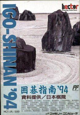 Igo-Shinan '94