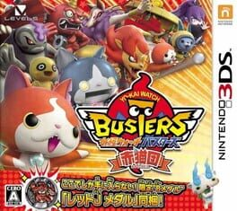 Yo-kai Watch: Busters