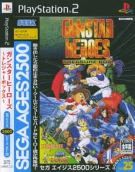 Gunstar Heroes: Treasure Box